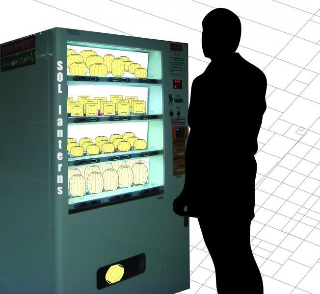 Lantern dispenser